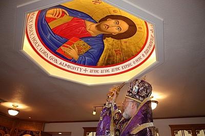 Metropolitan Joseph blessing the Pantocrator of St. Athanasius'